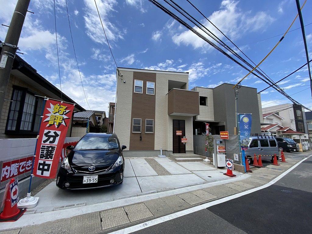 【成約】春日市桜ケ丘2丁目 新築戸建て