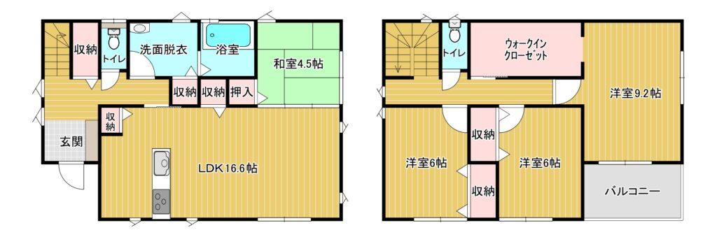 【成約】春日市須玖北7-38 新築戸建て☆