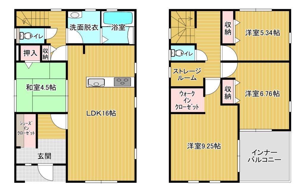 【成約】南区警弥郷3-27-11 新築戸建て☆