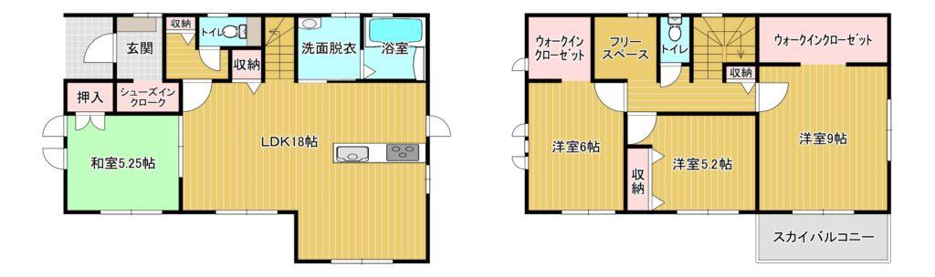【新着】南区柏原1-27-77 新築戸建て☆