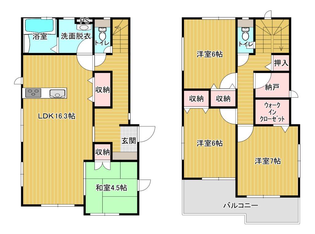 【新着】大野城市上大利5-74 新築戸建て☆