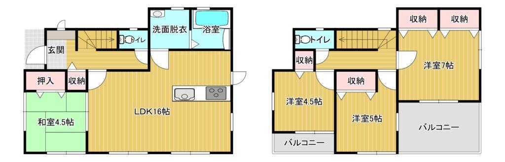 【新着】南区鶴田1-11-10 新築戸建て☆